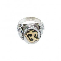 Hill Tribes Silver Om Ring, Nepal