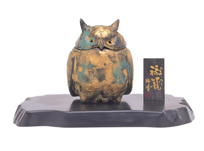 Iron Owl Incense Holder