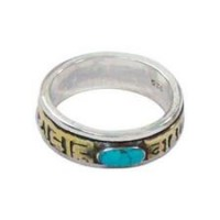 Sterling Silver Prayer Ring with Turquoise Inset