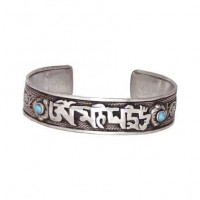 Thin Silver Mantra Cuff copy