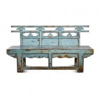 Dongbei Bench