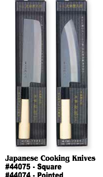 Japanese Steel Kitchen Knives